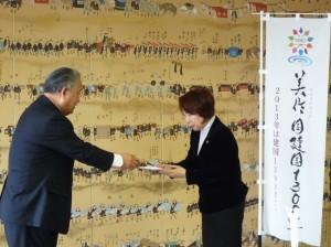 美作国建国1300年記念事業実行委員会へ助成金を贈呈