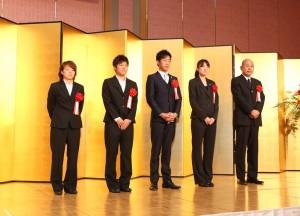 第10回「マルセンスポーツ・文化賞表彰式」5