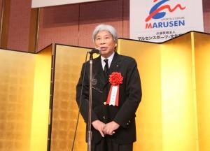 第10回「マルセンスポーツ・文化賞表彰式」12