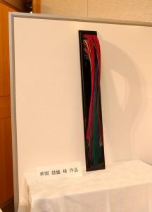 第10回「マルセンスポーツ・文化賞表彰式」19