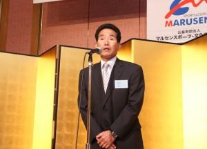 第10回「マルセンスポーツ・文化賞表彰式」26