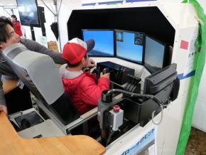 「航空フェア2012 in 岡南飛行場」協賛