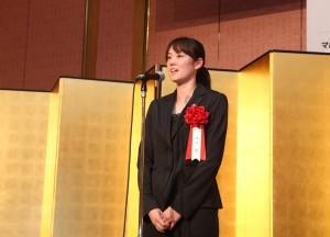 第10回「マルセンスポーツ・文化賞表彰式」10