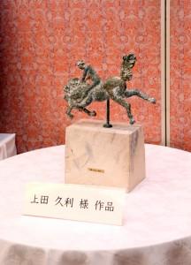 第10回「マルセンスポーツ・文化賞表彰式」21