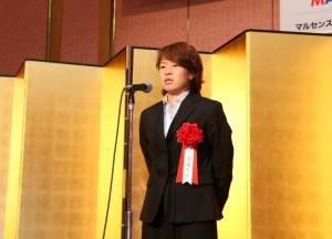 第10回「マルセンスポーツ・文化賞表彰式」7