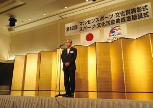 16-助成金受領者代表謝辞 岡山歴史研究会 会長 天野 勝昭様